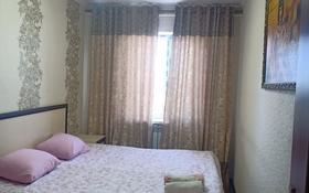 2-комнатная квартира, 45 м², 5/5 этаж посуточно, Толе би 43 — Карахан за 10 000 〒 в Таразе