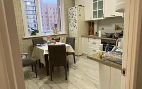 3-комнатная квартира, 78 м², 3/8 этаж, Улы Дала 6 — Сауран за 37.4 млн 〒 в Нур-Султане (Астана), Есиль р-н