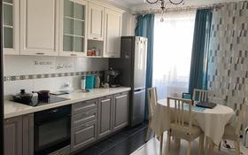 2-комнатная квартира, 63 м², 8/9 этаж, Кудайбердиулы за 23 млн 〒 в Нур-Султане (Астана), Алматы р-н