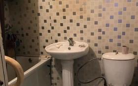 2-комнатный дом, 48 м², 3 сот., Октябрьская улица за 5.5 млн 〒 в Капчагае