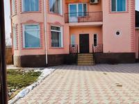 9-комнатный дом, 260 м², 12 сот.