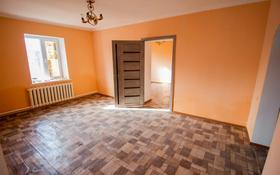 4-комнатный дом, 78 м², 5 сот., Гаухар ана 123 за 13.4 млн 〒 в Талдыкоргане