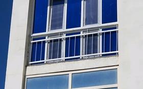 3-комнатная квартира, 66.7 м², 2/5 этаж, мкр Нурсая, Мкр Нурсая 20 за 16 млн 〒 в Атырау, мкр Нурсая