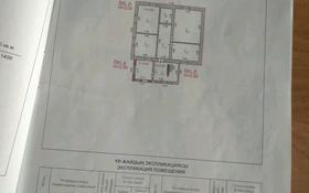 3-комнатный дом, 92.4 м², 11.4 сот., Хрустальная за 13 млн 〒 в Павлодаре