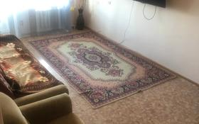 2-комнатная квартира, 50 м², 8/9 этаж, Строителей 13 — Муканова за 11.5 млн 〒 в Караганде, Казыбек би р-н