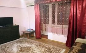 1-комнатная квартира, 32 м², 2/3 этаж посуточно, Алтын аул 18 за 6 000 〒 в Каскелене