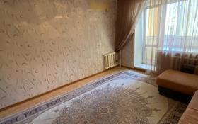 2-комнатная квартира, 54 м², 4/5 этаж, Сарышык 79/1 за 12.9 млн 〒 в Уральске