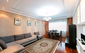 2-комнатная квартира, 103 м², 6/37 этаж, Достык 5 за 35 млн 〒 в Нур-Султане (Астана), Есиль р-н