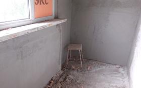 2-комнатная квартира, 53 м², 4/5 этаж, Мынбулак за 11.5 млн 〒 в Таразе