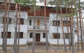 гостиницу за 5.5 млн 〒 в Восточно-Казахстанской обл.