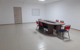 Помещение площадью 243 м², 34-й мкр 1 за 28 млн 〒 в Актау, 34-й мкр