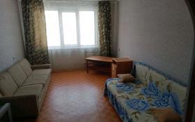 3-комнатная квартира, 65.5 м², 5/6 этаж, проспект Абылай-Хана 24а за 16 млн 〒 в Кокшетау