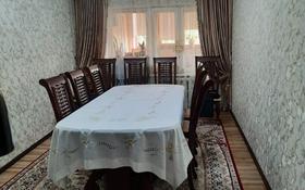 4-комнатная квартира, 68.5 м², 3/4 этаж, Жамбыла за 20.5 млн 〒 в Таразе
