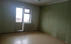 1-комнатная квартира, 38 м², 5/5 этаж, Мкр Мушелтой за 9 млн 〒 в Талдыкоргане