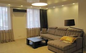 5-комнатный дом, 171 м², Байкена Ашимова (мкр.Калкаман-2) (Ауэзова) — Шаляпина за 85 млн 〒 в Алматы, Наурызбайский р-н