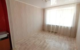 1-комнатная квартира, 11 м², 2/4 этаж, Каттая Кеншинбаева за 3.3 млн 〒 в Петропавловске