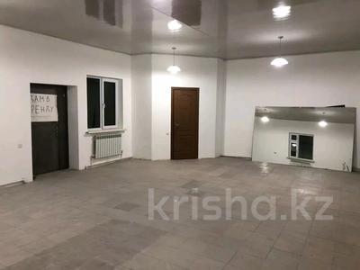 Офис площадью 54 м², Уштобинская 69 — Кабилова за 150 000 〒 в Алматы, Медеуский р-н — фото 2