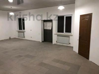 Офис площадью 54 м², Уштобинская 69 — Кабилова за 150 000 〒 в Алматы, Медеуский р-н — фото 3