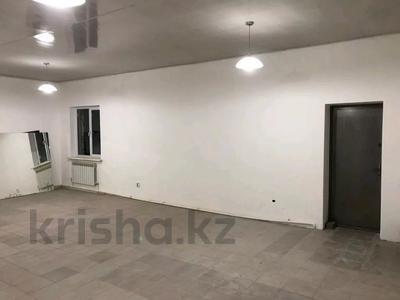 Офис площадью 54 м², Уштобинская 69 — Кабилова за 150 000 〒 в Алматы, Медеуский р-н — фото 4