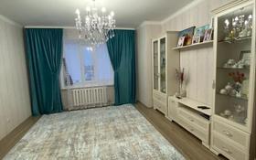 2-комнатная квартира, 69 м², 4/12 этаж, А-98 1 за 27.5 млн 〒 в Нур-Султане (Астана), Алматы р-н