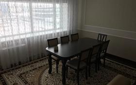 3-комнатная квартира, 120 м², 11/43 этаж помесячно, проспект Достык 5/1 за 280 000 〒 в Нур-Султане (Астана), Есиль р-н