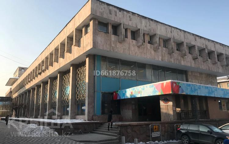 Магазин площадью 7 м², проспект Жибек Жолы 67 — Тулебаева за 50 000 〒 в Алматы, Медеуский р-н