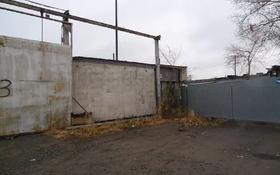 Здание склада-тепляка за ~ 52.8 млн 〒 в Павлодаре