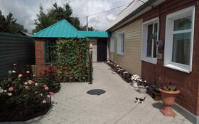 3-комнатный дом, 100 м², 4 сот., Валиханова — Баймагамбетова за 20 млн 〒 в Костанае