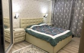 3-комнатная квартира, 70 м², 8/9 этаж помесячно, Асыл арман 7 за 180 000 〒 в Иргелях