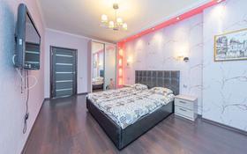 1-комнатная квартира, 55 м², 16/18 этаж посуточно, Сарайшык 7/1 за 9 000 〒 в Нур-Султане (Астана), Есильский р-н
