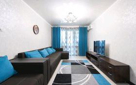 3-комнатная квартира, 68 м², 4/4 этаж посуточно, Казыбек би 124 — Муратбаева за 15 000 〒 в Алматы, Алмалинский р-н