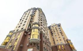 3-комнатная квартира, 100 м², 11/15 этаж, Наурызбай батыра 152 — Абая за 62 млн 〒 в Алматы, Бостандыкский р-н