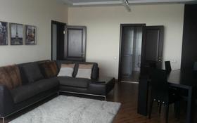 2-комнатная квартира, 85 м² помесячно, Достык 97 за 350 000 〒 в Алматы