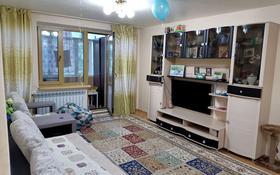 3-комнатная квартира, 69.6 м², 2/9 этаж, улица Жумабека Ташенева 6/1 за 24.4 млн 〒 в Нур-Султане (Астане)