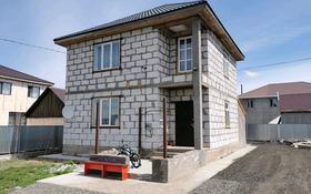 4-комнатный дом, 150 м², 8.5 сот., Бошан 15а — М. Шокай за 23 млн 〒 в Караоткеле