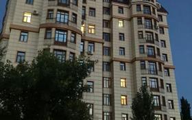 3-комнатная квартира, 106 м², 8/10 этаж, проспект Аль-Фараби за 39.5 млн 〒 в Костанае