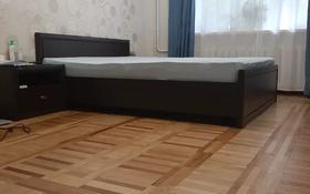 3-комнатная квартира, 68 м², 1/5 этаж, мкр Коктем-1, Габдуллина за 37 млн 〒 в Алматы, Бостандыкский р-н