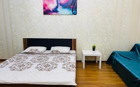 1-комнатная квартира, 65 м², 6/8 этаж посуточно, мкр. Батыс-2, Санкибай батыра 28к5 — Молдагуловой за 8 990 〒 в Актобе, мкр. Батыс-2