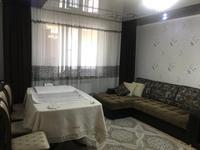 4-комнатный дом, 129.2 м², 6.5 сот., Маргулана за 28 млн 〒 в Жезказгане