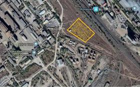 Участок 1.4 га, Промзона — АЗХС за 32 млн 〒 в Актобе
