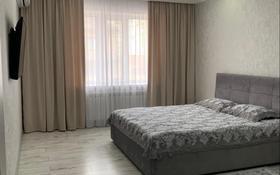 5-комнатная квартира, 125 м², 1/3 этаж, Мкр.жеруйык ул.Кусан Нарынбаев 17/3 за 52 млн 〒 в Атырау