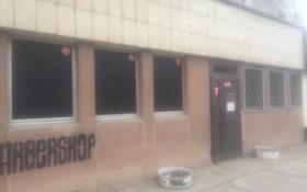 Магазин площадью 88 м², Новаторов 2 — Кабанбай Батыра за 130 000 〒 в Усть-Каменогорске