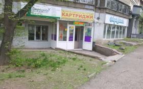 Офис площадью 15 м², Шевченко 123 — Весновка за 70 000 〒 в Алматы, Алмалинский р-н