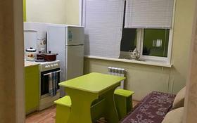 1-комнатная квартира, 40.8 м², 2 этаж помесячно, Маяковского 116А за 75 000 〒 в Костанае