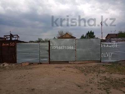 3-комнатный дом, 50 м², 10 сот., Актогайская 50 — Ракетная за 6.1 млн 〒 в Павлодаре
