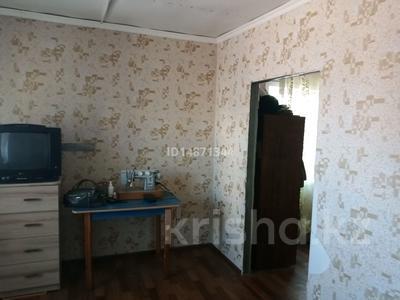 3-комнатный дом, 50 м², 10 сот., Актогайская 50 — Ракетная за 6.1 млн 〒 в Павлодаре — фото 4