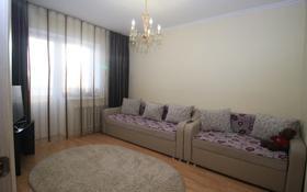 1-комнатная квартира, 30.8 м², 4/5 этаж, Иманжусипа Кутпанова за 10.8 млн 〒 в Нур-Султане (Астана)