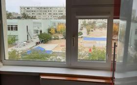 1-комнатная квартира, 35 м², 3/5 этаж, 11-й мкр 4 за 8.7 млн 〒 в Актау, 11-й мкр