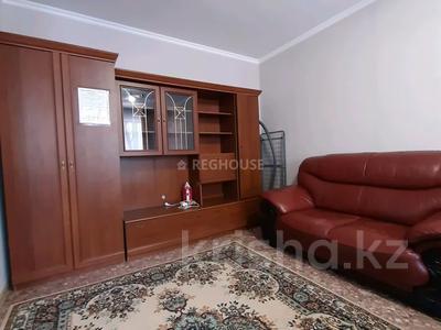 1-комнатная квартира, 32 м² посуточно, Лободы 33 за 4 000 〒 в Караганде, Казыбек би р-н — фото 4