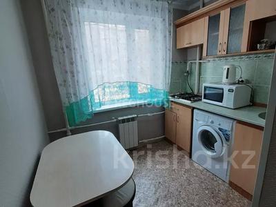 1-комнатная квартира, 32 м² посуточно, Лободы 33 за 4 000 〒 в Караганде, Казыбек би р-н — фото 7